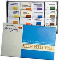 "Краска акварель  ""Ленинград-2"" 16 цв. 1941020 карт.уп. (ЗХК)"