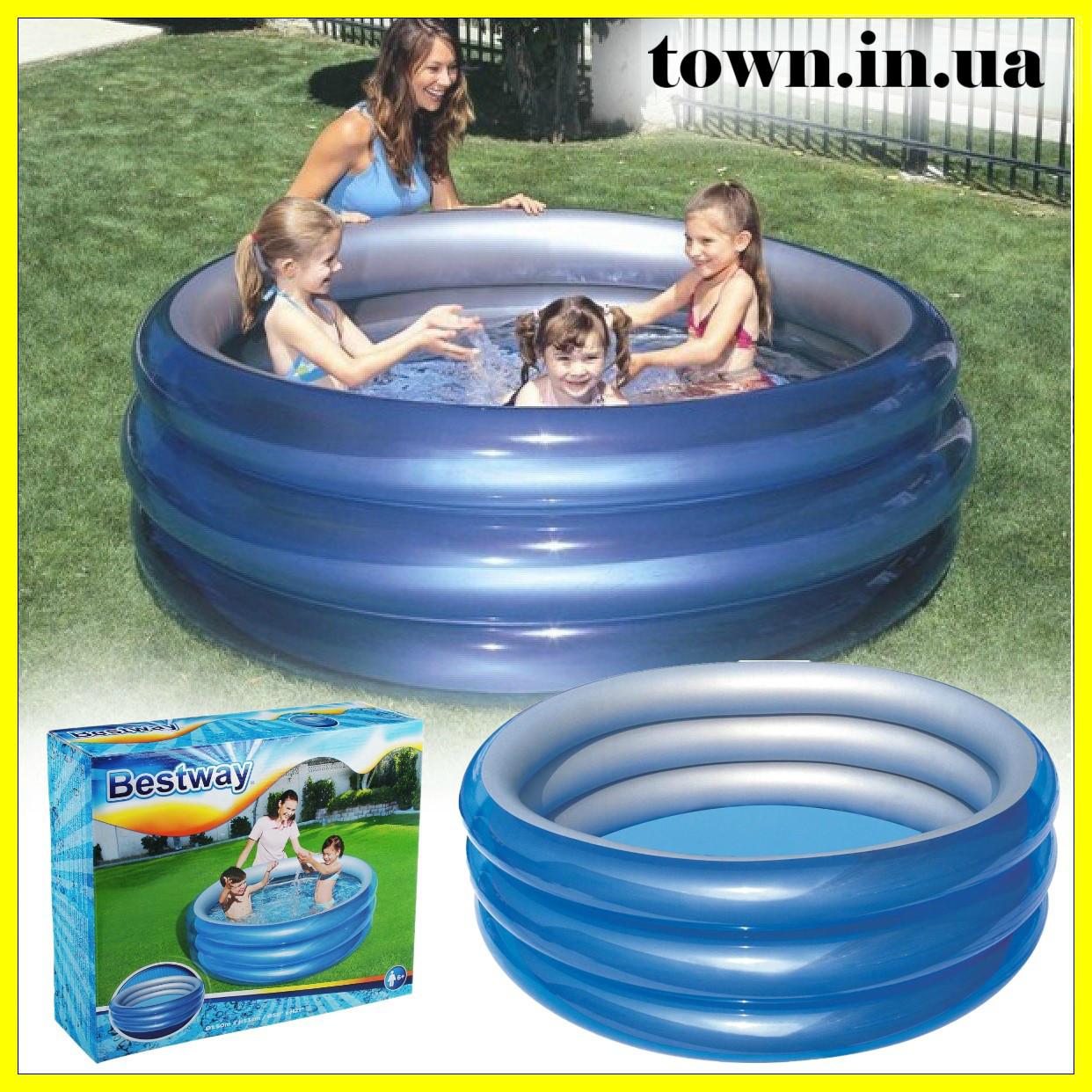 Детский надувной бассейн  Bestway 150*53 синий металлик, круглый бассейн для детей, малышей, для дома,51041