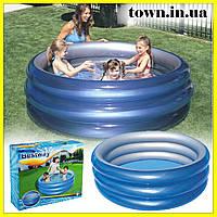 Детский надувной бассейн  Bestway 150*53 синий металлик, круглый бассейн для детей, малышей, для дома,51041, фото 1
