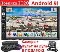 Автомагнитола Pioneer 8702 Android (2020) + камера