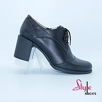 Женские стильные туфли на каблуке