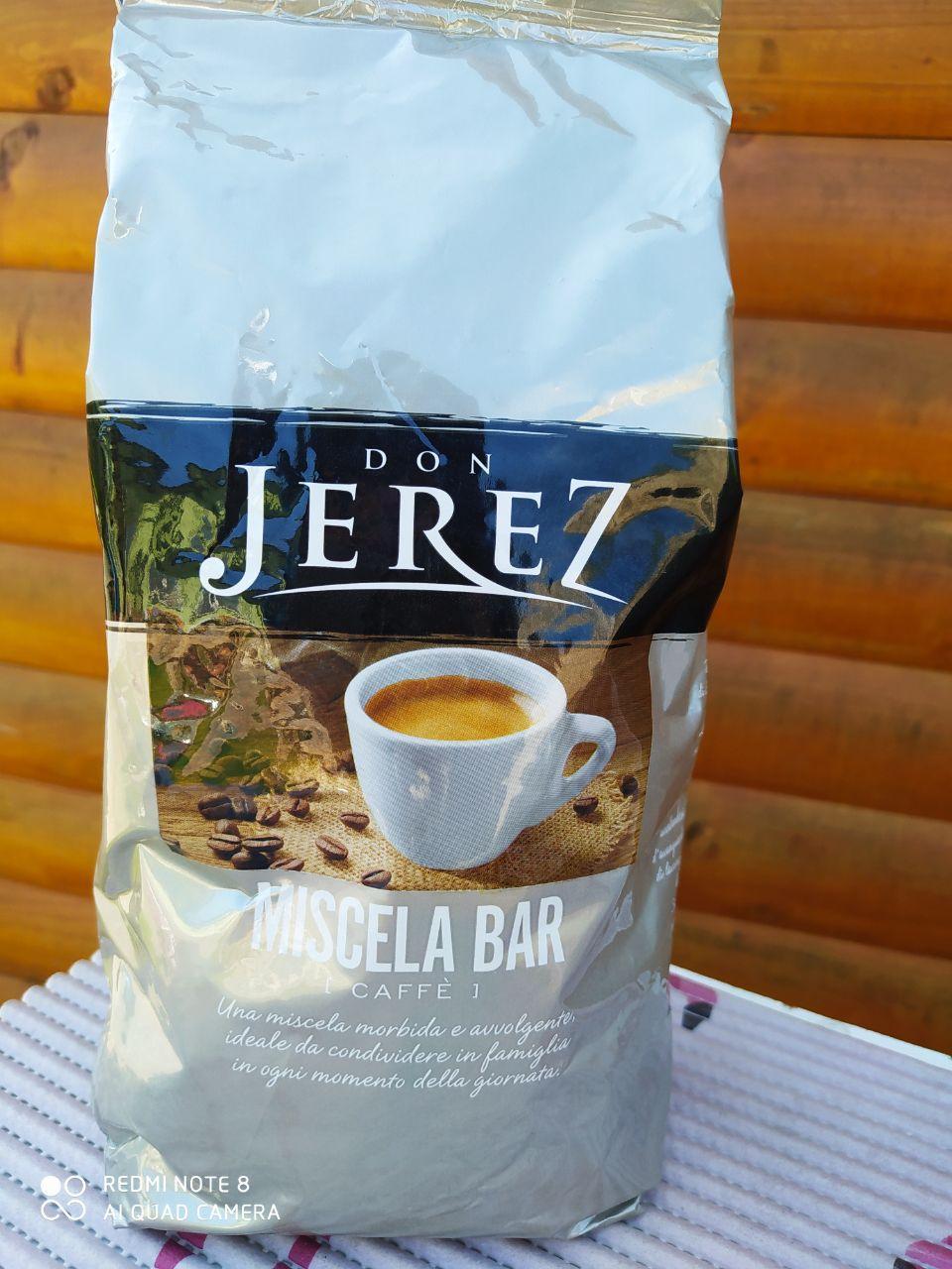 Кава Don Jerez 1 кг Італія