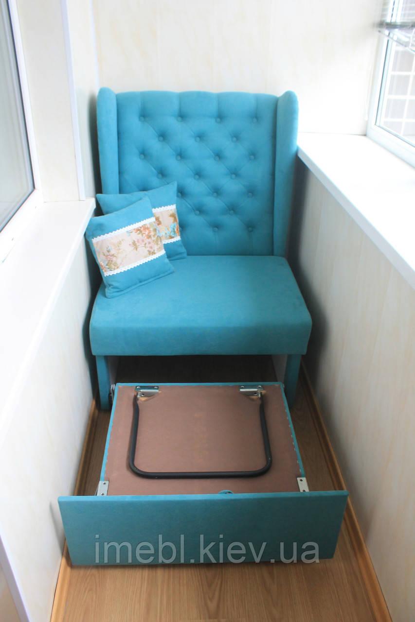 Не великий розкладний диванчик на балкон або лоджію (Бірюзовий)