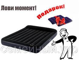Надувная кровать191х137х25. Подарок! Две надувные подушки Intex 64148