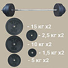Скамья регулируемая + Стойки + Штанга (78 кг) набор комплект, фото 7
