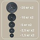 Скамья регулируемая + Стойки + Штанга (85 кг) набор комплект, фото 8