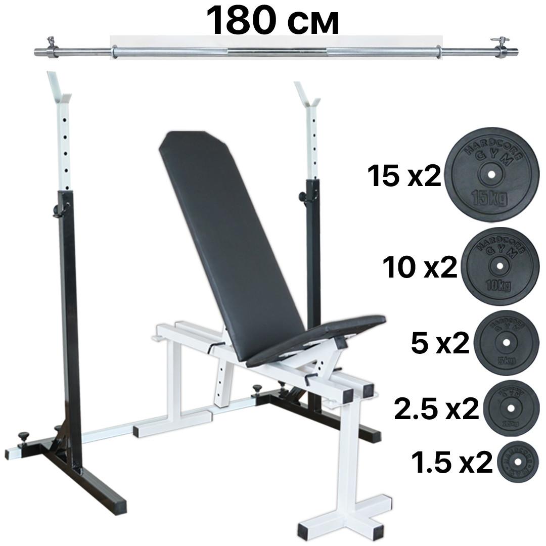 Скамья регулируемая + Стойки + Штанга (78 кг) набор комплект