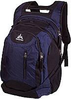 Школьный рюкзак 30 л Onepolar 1359 синий, фото 1