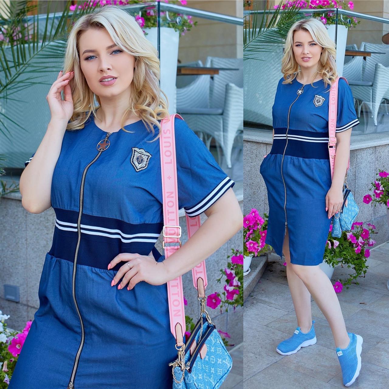 Платье женское 2808вл батал