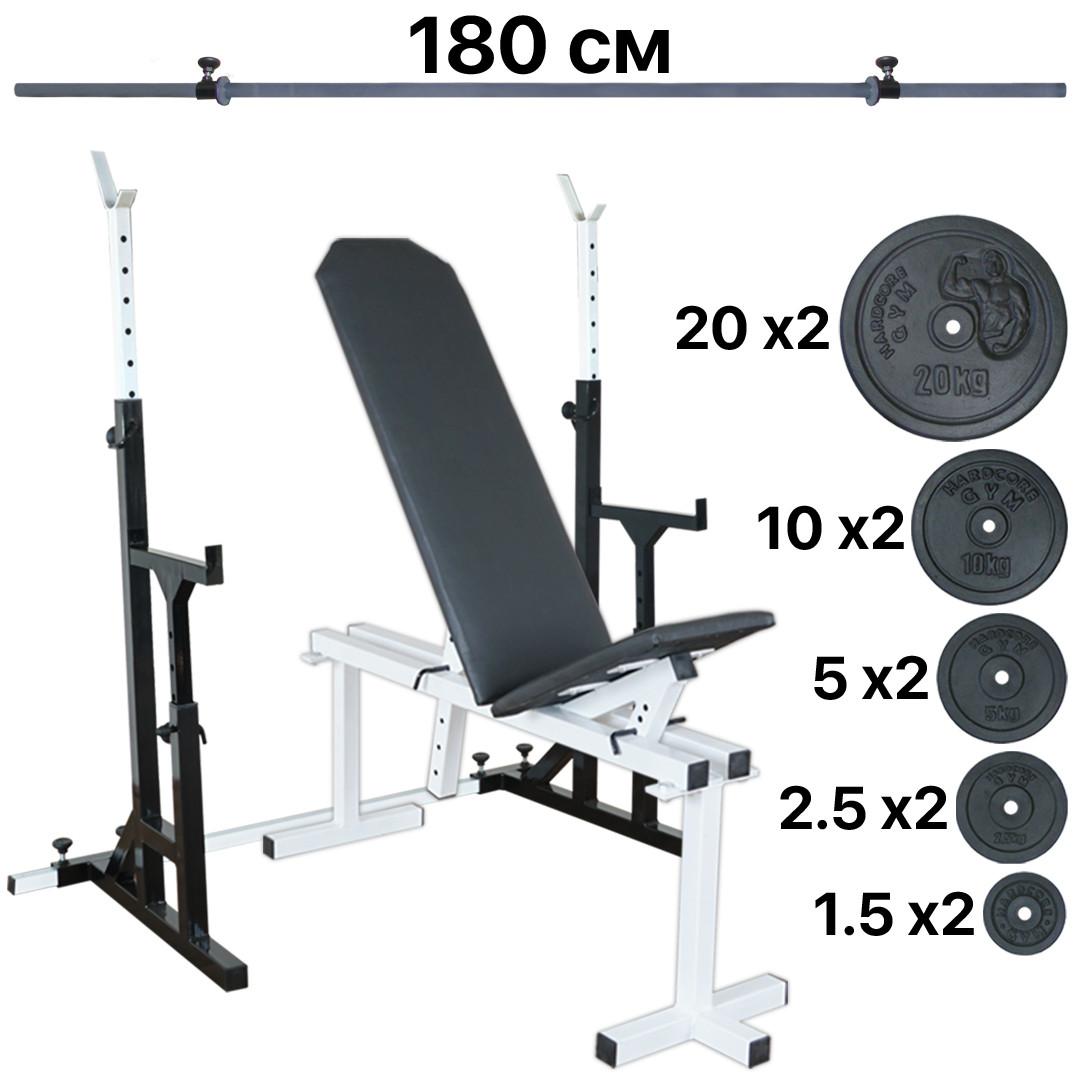 Скамья регулируемая + Стойки + Штанга (85 кг) набор комплект