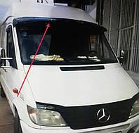 Козырек на лобовое стекло Спринтер 901 (Mercedes Sprinter 901) 1996-2006. Турция