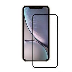 Iphone 11 Pro\X\Xs