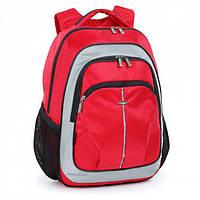 Рюкзак школьный Dolly Original ортопедический 521 - DL