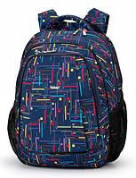 Школьный рюкзак ортопедический Dolly синий (529 - DL)