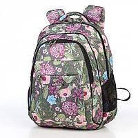 Рюкзак школьный ранец ортопедический Dollyl 545 Коричневый ( DL - 545)