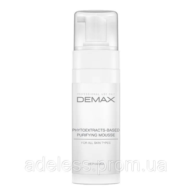 Очищающий мусс для всех типов кожи Phytoextracts-based purifying mousse for all skin types Demax. Арт. 053-1