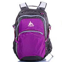 Школьный рюкзак 30 л Onepolar 1990 сиреневый, фото 1
