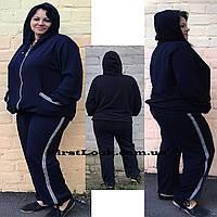 Женский спортивный костюм- большие размеры с 50 по 64, фото 1