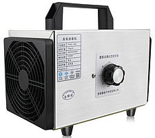 Озонатор повітря YNS-10 10 р/год 100 Вт