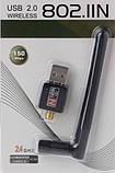 WiFi USB адаптер сетевая карта Wireless LAN 802.11 b/g/n до 150Mbps с антенной 5dBi, фото 4