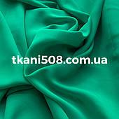 Шифон однотонный(Зеленый) (1,5 м )