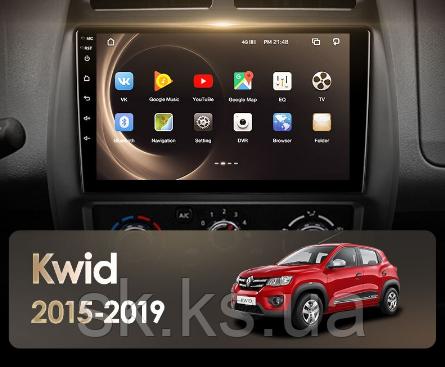 Junsun 4G Android магнитола для Renault KWID 2008-2019