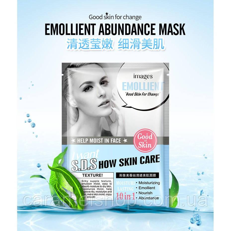 Тканинна маска для обличчя з екстрактом водоростей Images Emollient Blue 25 г