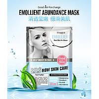 Тканинна маска для обличчя з екстрактом водоростей Images Emollient Blue 25 г, фото 1