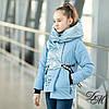 Куртка-жилет для девочки «Сабина»