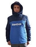 Демисезонная куртка. Анорак. Cиняя и электрик/ XS - XL, фото 2