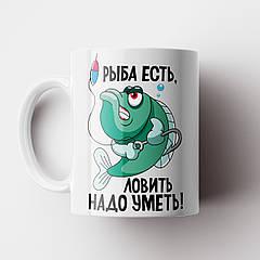 Кружка подарок Рыбаку v2. Чашка с принтом. Чашка с фото