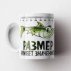 Кружка подарок Рыбаку v3. Чашка с принтом. Чашка с фото