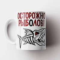 Чашка подарунок Рибаку v4. Чашка з принтом, фото 1
