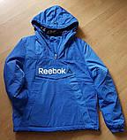Спортивная демисезонная куртка унисекс. Электрик. Анорак. XS - XL, фото 4