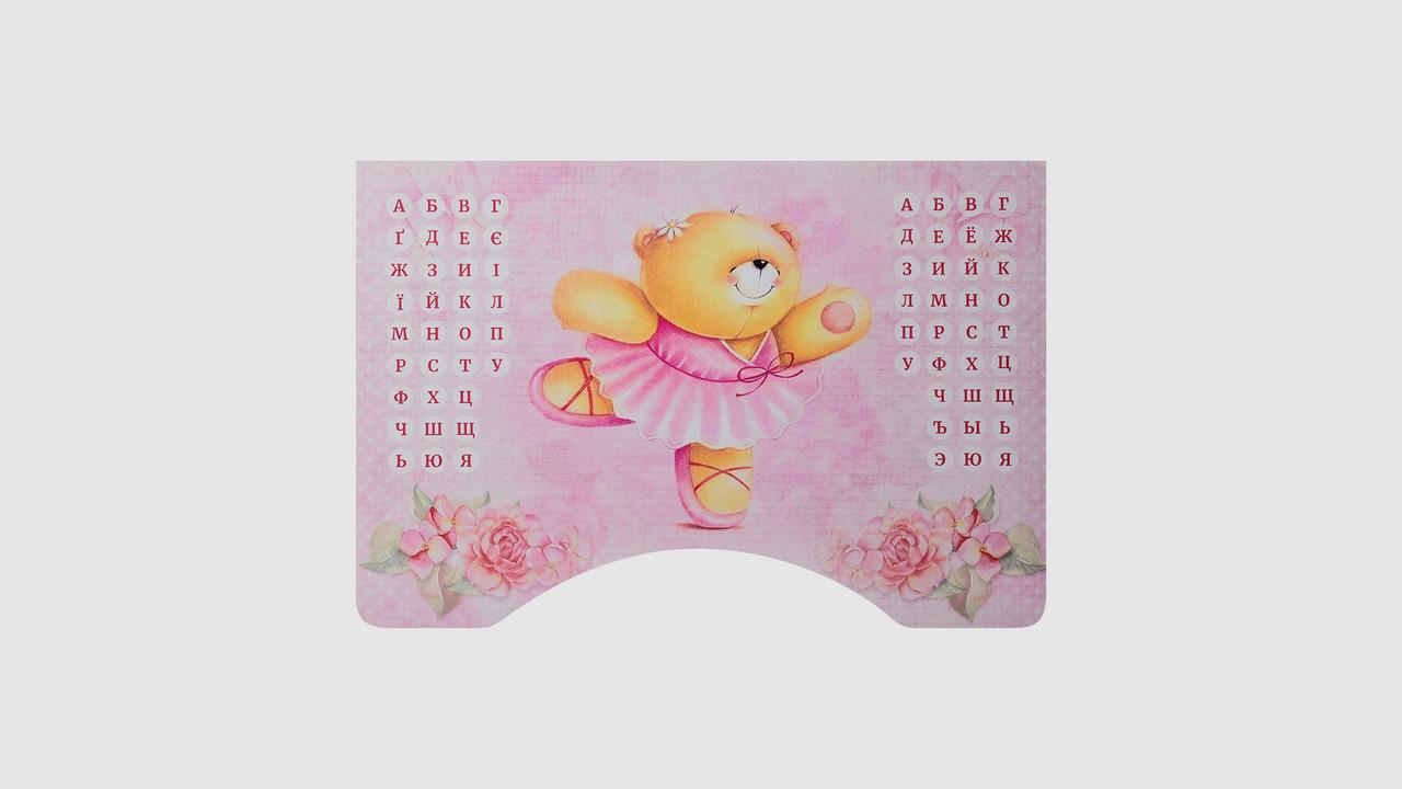 Парта со стульчиком BAMBI.B2071-55-7.Высота регулируется.Мишка .Розовый