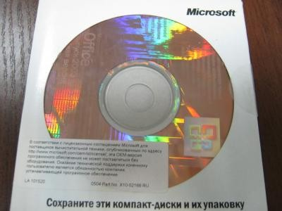 Microsoft Office 2003 Small Business Edition Rus OEM (W87-00843)