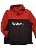Тепла куртка-анорак синьо-червоний. XS - XL, фото 2