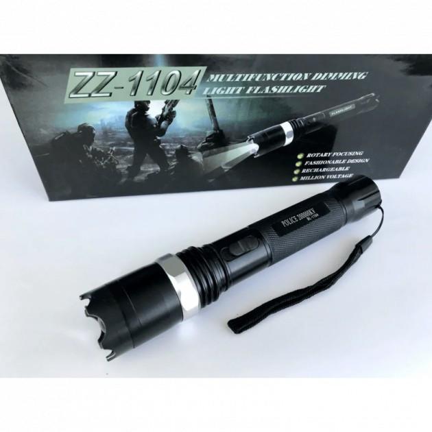 Фонарь ZZ-1104 отпугиватель