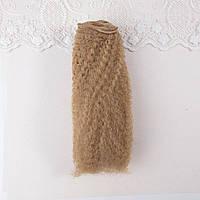 Волосы для кукол мини гофре, русые - 15 см
