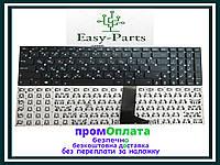 Клавиатура для ноутбука Asus X502C Асус