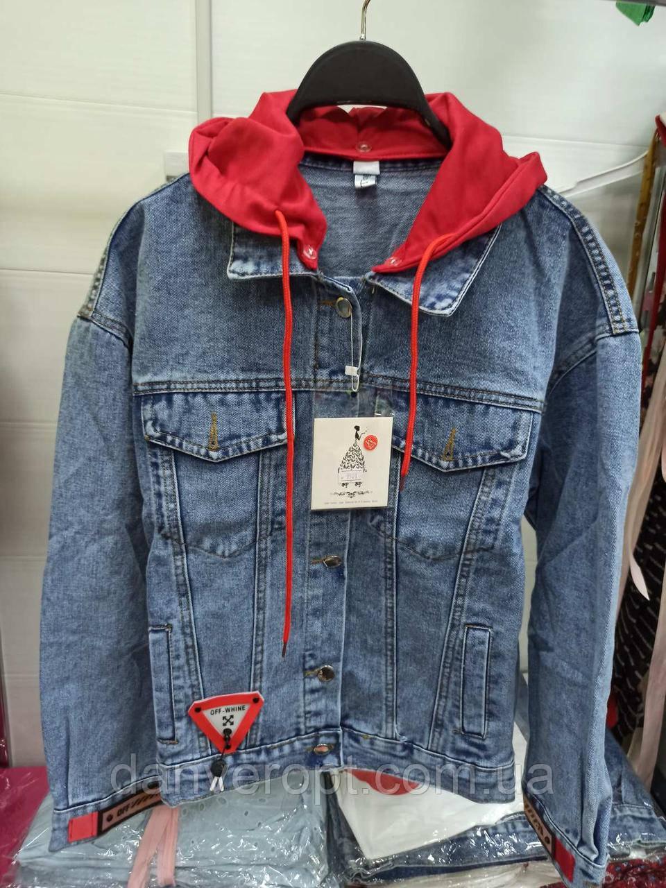 Куртка джинсовая женская с капюшоном размер M-XL, купить оптом со склада 7 км Одесса