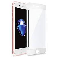 Защитное стекло для iPhone 7 Plus/8 Plus и защитная плёнка на заднюю часть XO Series-8 FD1 Белое