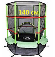 Детский батут с защитной сеткой 140 см зеленый Atleto