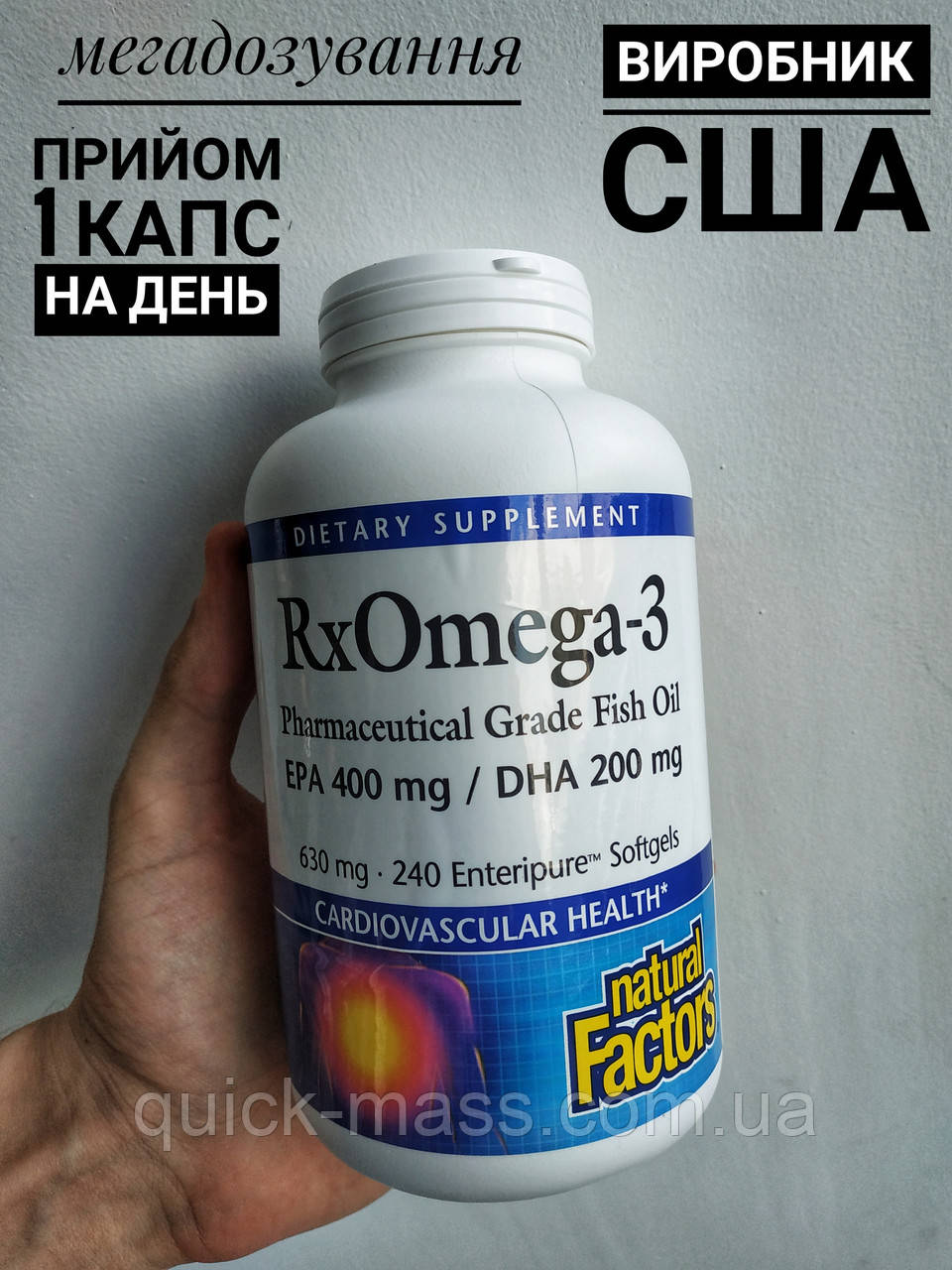 Омега-3 Natural Factors RxOmega-3 240 caps