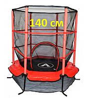 Детский батут с защитной сеткой 140 см красный Atleto