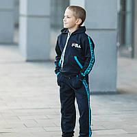 Спортивний костюм для хлопчика Філа