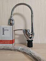 Однорычажный смеситель для кухонной мойки с рефлекторным изливом GF Italy (CRM)/S- 04-008-1 EF