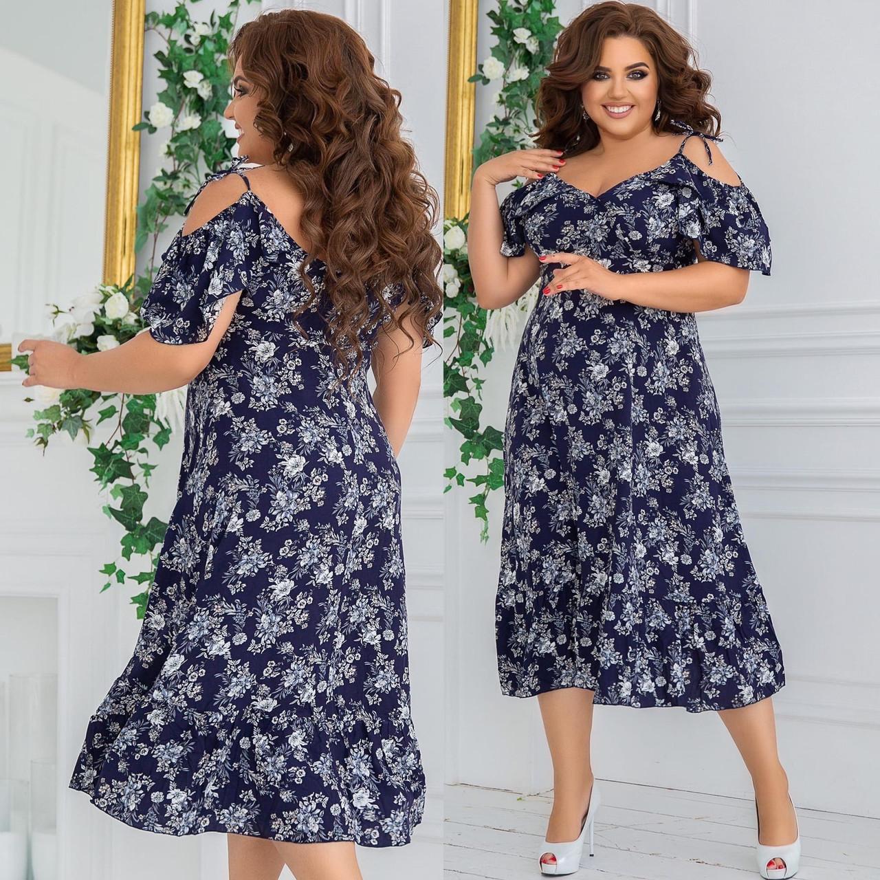 Платье женское 570юр батал