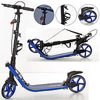 Самокат двухколёсный для взрослых и детей iTrike SR 2-015-4-BL, синий.