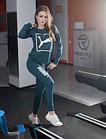 Костюм спортивный женский (42-48) оптом купить от склада 7 км